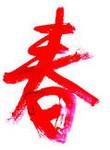 yokohama-kukan2013-04-06