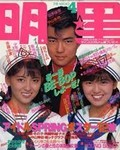 yokohama-kukan2014-09-26
