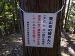 yokohama-kukan2014-11-11