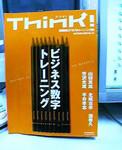 yokokayu2005-11-01