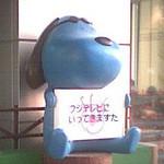 yokosasa2003-05-05