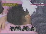 みしー(35)@萌えてファンタジア
