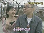 大森由布子@スーパーニュース(フジテ
