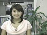 永井順子@首都圏ネットワーク