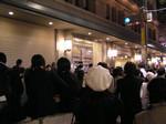 N.U.@横浜イセザキ・モール