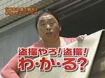 極楽とんぼ・山本圭壱@めちゃイケ