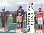 阪神ジュベナイルフィリーズ表彰式