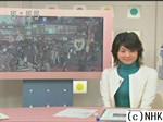 関嶋梢@首都圏ネットワーク