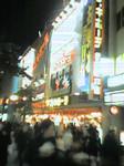 ドン・キホーテ横浜西口店