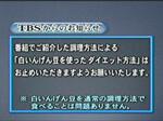 チャンネル☆ロック!で謝罪