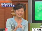 アイドル気象予報士の関嶋タソ