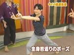 文とは関係なくきょうの史恵タソ(c)NHK