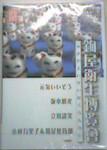 yomoyomo2004-12-16