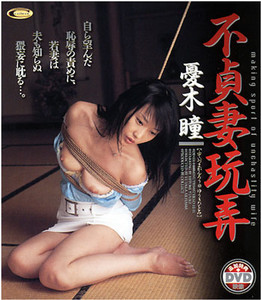 yosirin2005-04-01