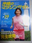 youichi2010-09-05