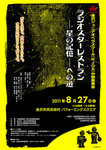 ysk2011-07-05