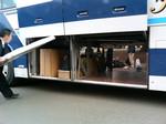 バスの貨物室…