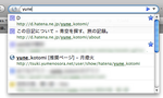 yune_kotomi2008-04-22