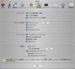 yune_kotomi2008-04-28
