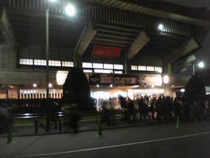 yunioshi2006-12-09