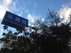 yusei20002013-11-13