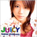 2nd Album「JUICY」