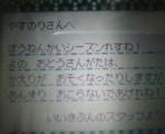 zonemode2005-12-16