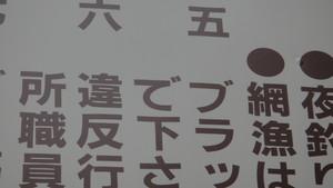 zushonos2011-09-23